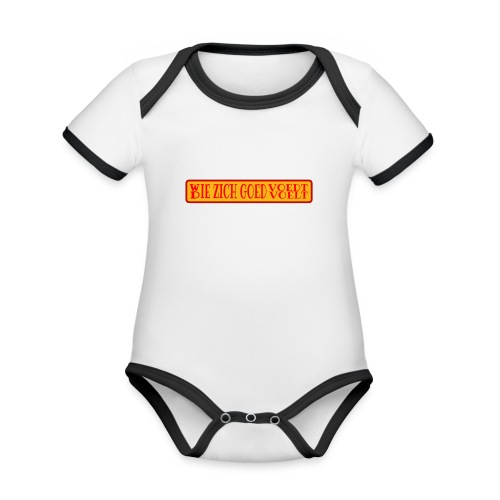 wie en die png - Organic Baby Contrasting Bodysuit