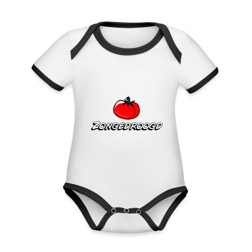 ZONGEDROOGD - Baby contrasterend bio-rompertje met korte mouwen