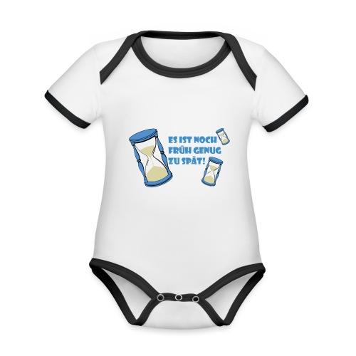 LEBE - bevor Dir die Zeit davon rennt - LEBE! - Baby Bio-Kurzarm-Kontrastbody