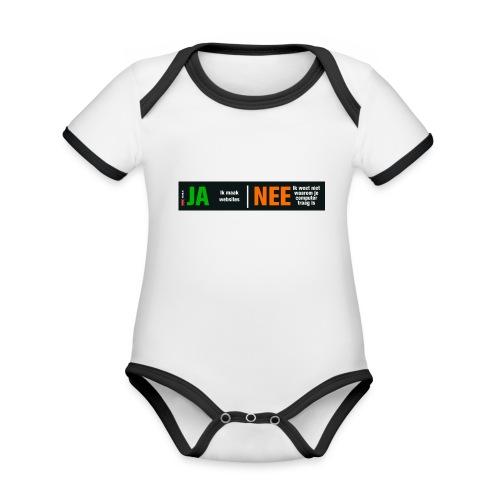 Ja ik maak websites - Baby contrasterend bio-rompertje met korte mouwen