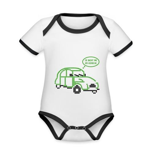 eendje.png - Baby contrasterend bio-rompertje met korte mouwen