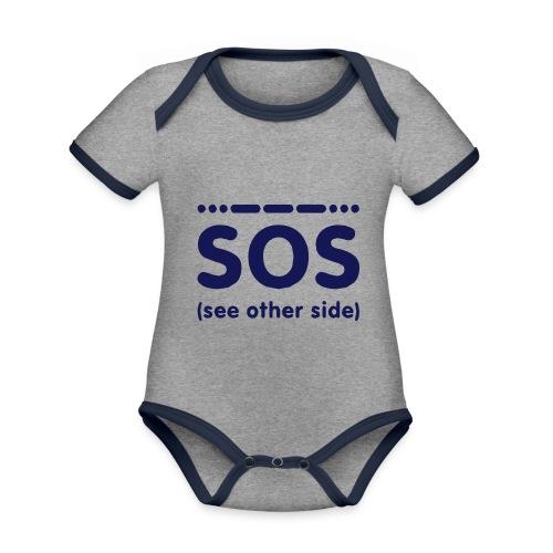 SOS - Baby contrasterend bio-rompertje met korte mouwen