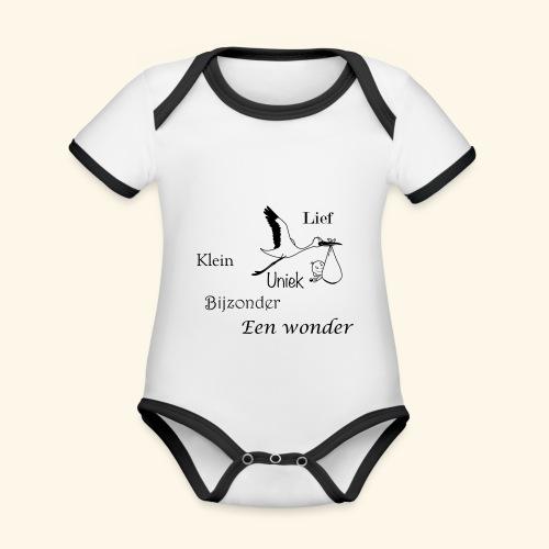 Baby T-shirt een wonder - Baby contrasterend bio-rompertje met korte mouwen