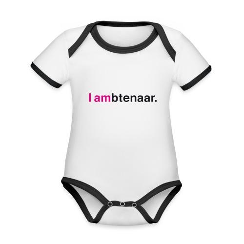 I ambtenaar - Baby contrasterend bio-rompertje met korte mouwen