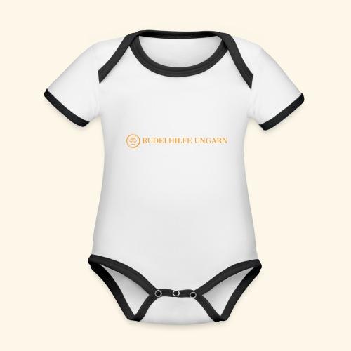 Rudelhilfe Logo - Baby Bio-Kurzarm-Kontrastbody