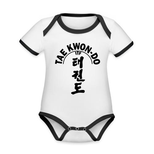 ITF Tae Kwon Do symbols - Organic Baby Contrasting Bodysuit