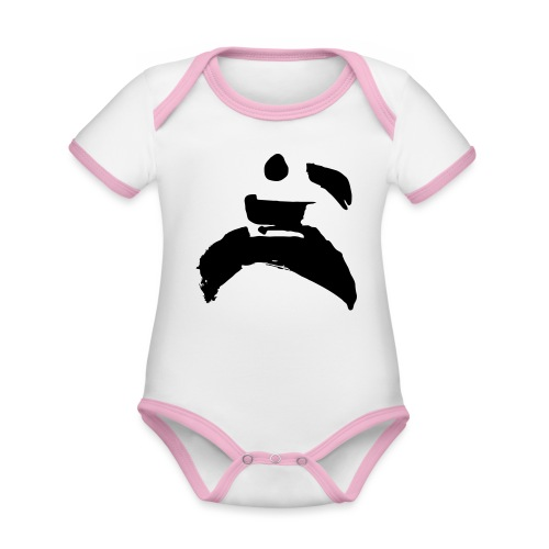 kung fu - Organic Baby Contrasting Bodysuit
