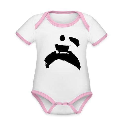 kung fu - Organic Baby Contrasting Bodysuit