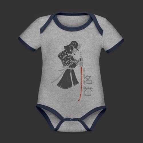 Samurai Digital Print - Organic Baby Contrasting Bodysuit