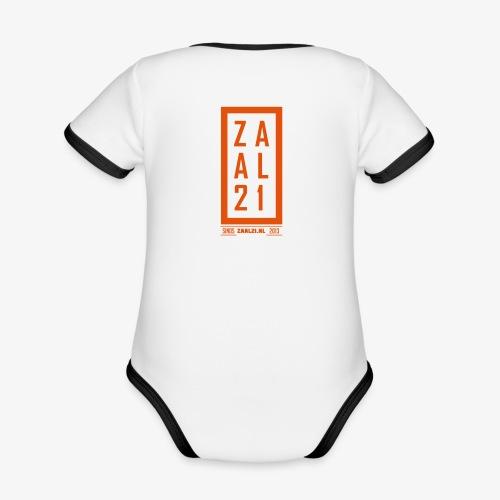 T-SHIRT-BLOK - Baby contrasterend bio-rompertje met korte mouwen