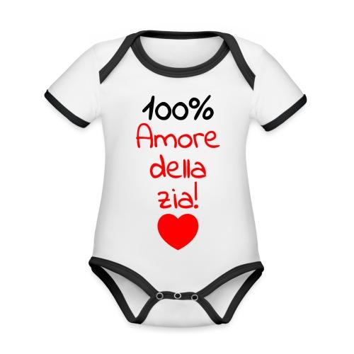 body neonato con frase divertente Zia - Body da neonato a manica corta, ecologico e in contrasto cromatico