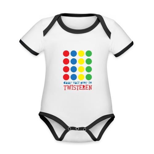 Twister - Baby contrasterend bio-rompertje met korte mouwen