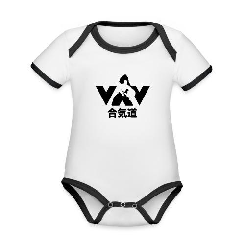 aikido zwart - Baby contrasterend bio-rompertje met korte mouwen
