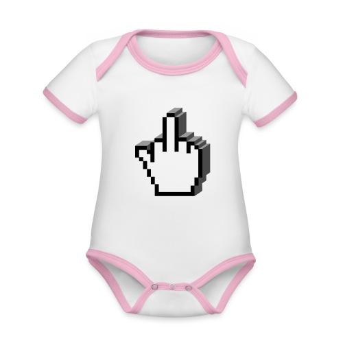 Middle_Finger_Design - Organic Baby Contrasting Bodysuit