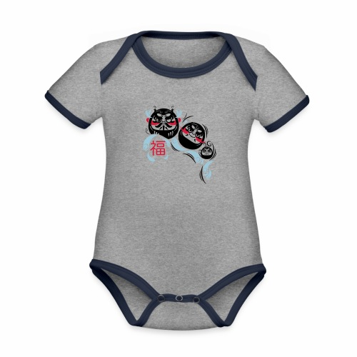 Daruma spirit - Body da neonato a manica corta, ecologico e in contrasto cromatico