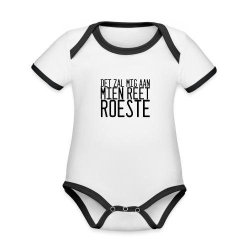 Reet roeste. - Baby contrasterend bio-rompertje met korte mouwen