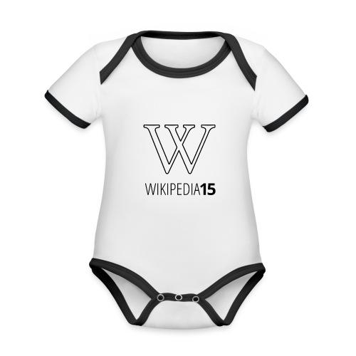 W, rak, vit - Ekologisk kontrastfärgad kortärmad babybody