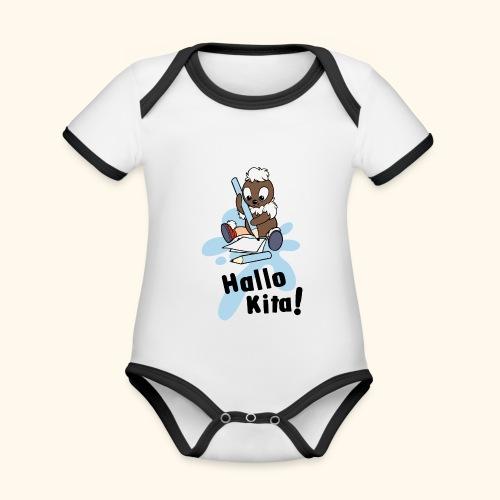 Pittiplatsch Hallo Kita! - Baby Bio-Kurzarm-Kontrastbody