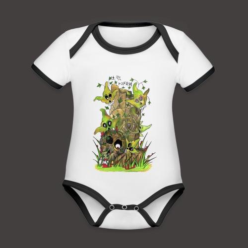 Ivy Death - Body Bébé bio contrasté manches courtes