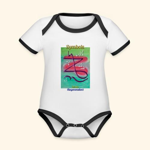 Zeniel - Baby Bio-Kurzarm-Kontrastbody