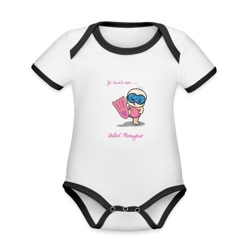je suis un bebe plongeur rose - Body Bébé bio contrasté manches courtes