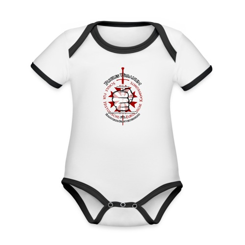 Logo frei PUR mitWa trans - Baby Bio-Kurzarm-Kontrastbody