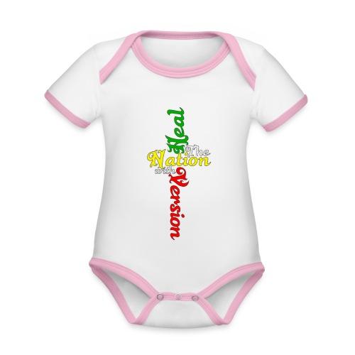 Reggae Healing Gears - Organic Baby Contrasting Bodysuit