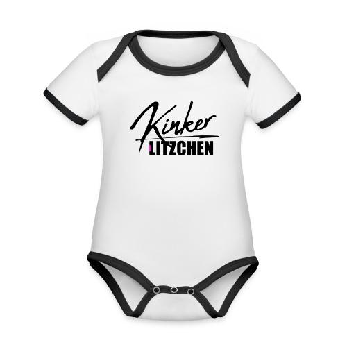 Kinkerlitzchen - Baby Bio-Kurzarm-Kontrastbody
