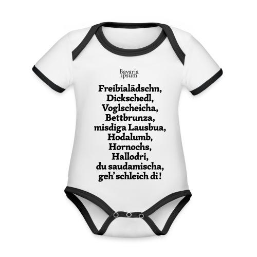 Bayrische Schimpfwörter Nr.2 - Baby Bio-Kurzarm-Kontrastbody