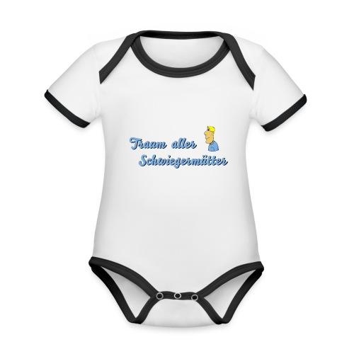 Traum aller Schwiegermütter - Baby Bio-Kurzarm-Kontrastbody