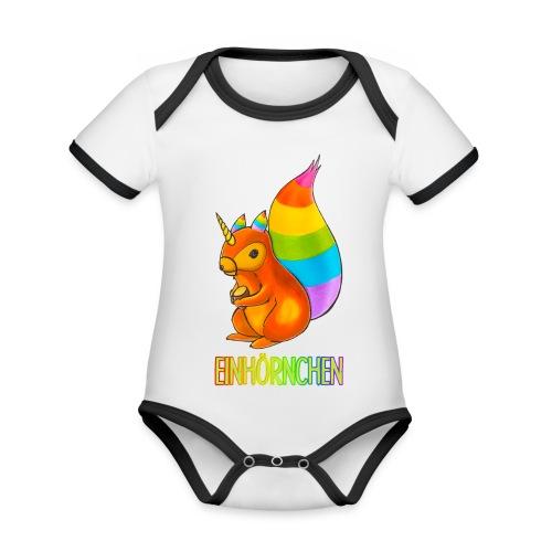 Einhörnchen - Baby Bio-Kurzarm-Kontrastbody