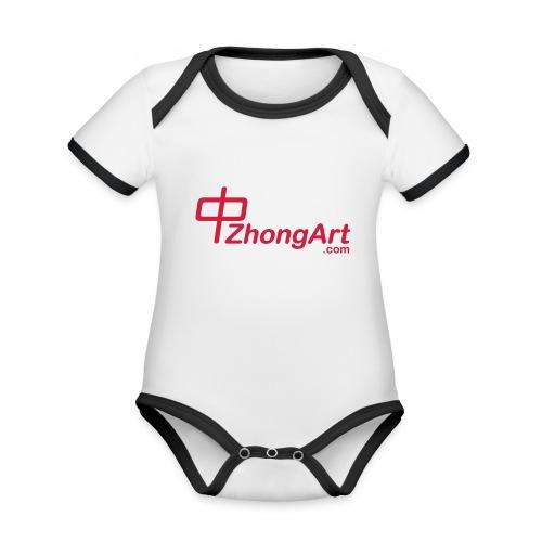 zhongart.com - Body Bébé bio contrasté manches courtes