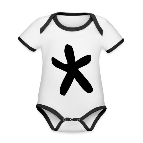 Wills Cwtch Hoodie, with a star on the front and - Organic Baby Contrasting Bodysuit