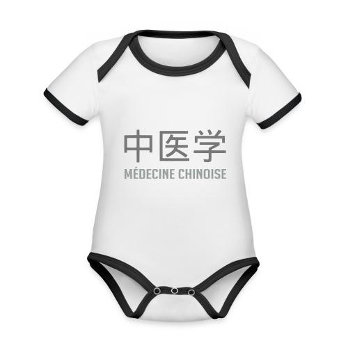 Médecine Chinoise - Body Bébé bio contrasté manches courtes