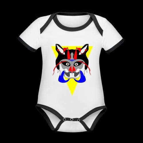 KatSa - Body Bébé bio contrasté manches courtes