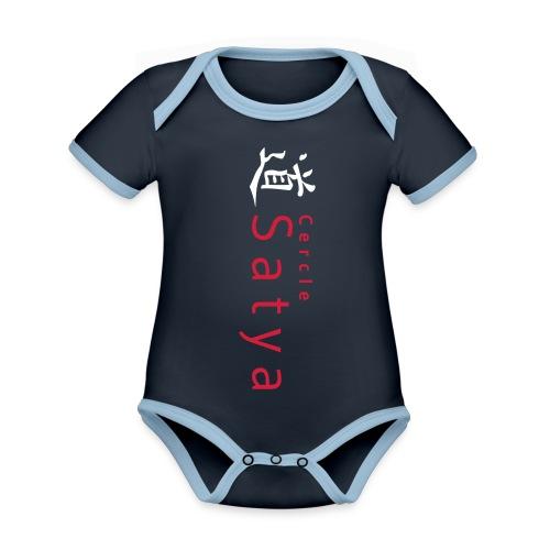 logo inline - Body Bébé bio contrasté manches courtes