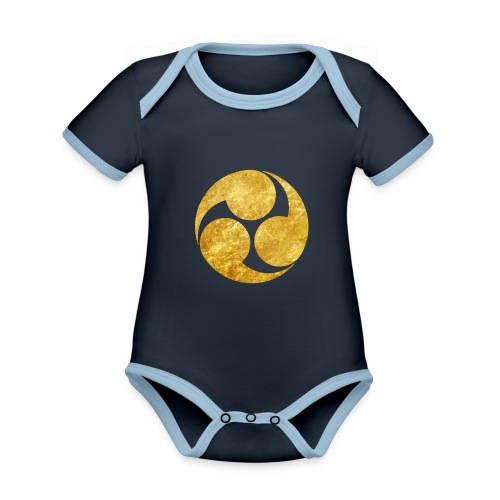 Kobayakawa Mon Japanese clan gold on black - Organic Baby Contrasting Bodysuit