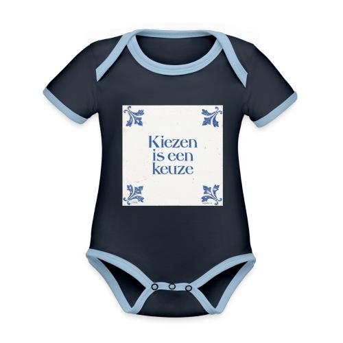 Herenshirt: kiezen is een keuze - Baby contrasterend bio-rompertje met korte mouwen