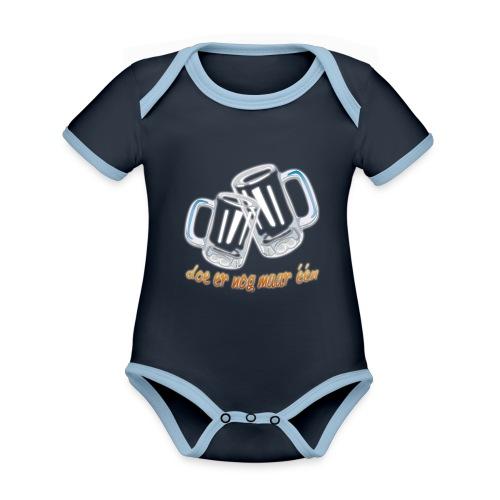 Doe er nog maar een Shirt png - Baby contrasterend bio-rompertje met korte mouwen