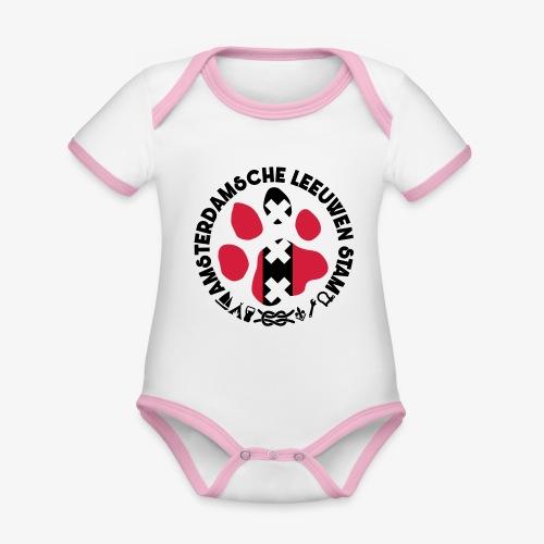ALS witte cirkel lichtshi - Baby contrasterend bio-rompertje met korte mouwen