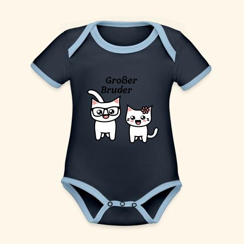 Großer Bruder - Baby Bio-Kurzarm-Kontrastbody