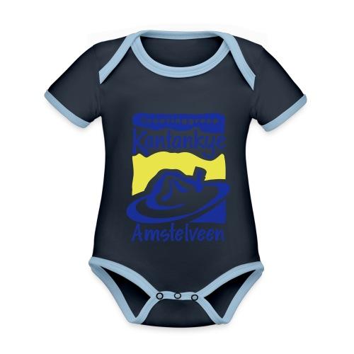 logo simpel 2 - Baby contrasterend bio-rompertje met korte mouwen