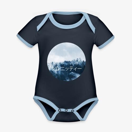 Serenity - Ekologisk kontrastfärgad kortärmad babybody