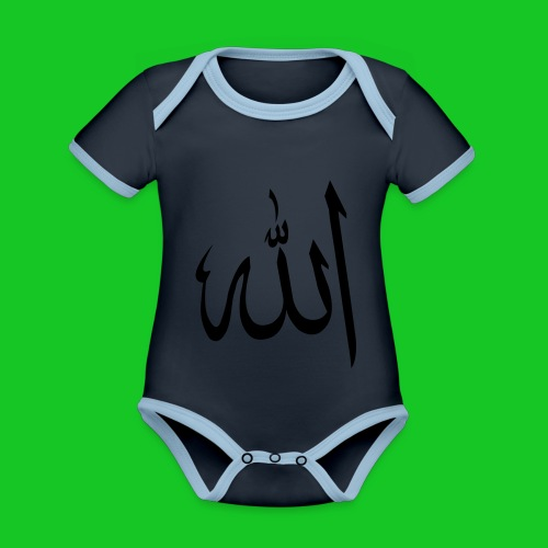 Allah - Baby contrasterend bio-rompertje met korte mouwen