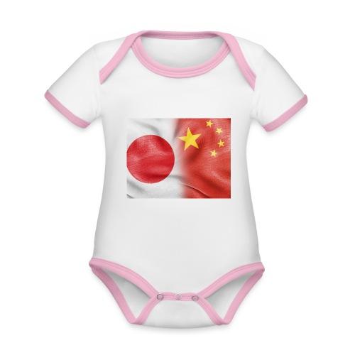 japan china flag - Body da neonato a manica corta, ecologico e in contrasto cromatico