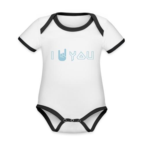i rock you - Baby contrasterend bio-rompertje met korte mouwen