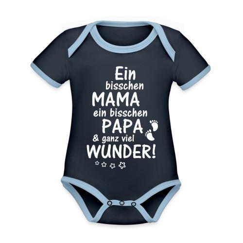 Ein bisschen Mama Papa & ganz viel Wunder - Baby Bio-Kurzarm-Kontrastbody