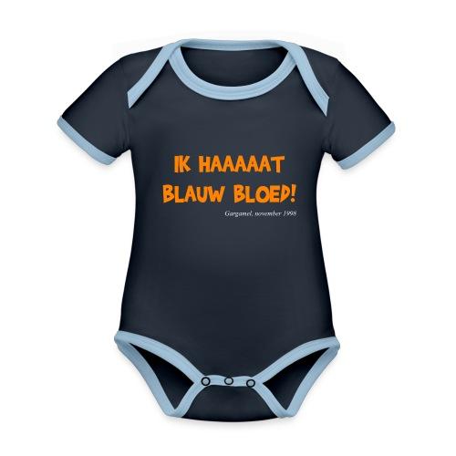 ik haat blauw bloed - Baby contrasterend bio-rompertje met korte mouwen
