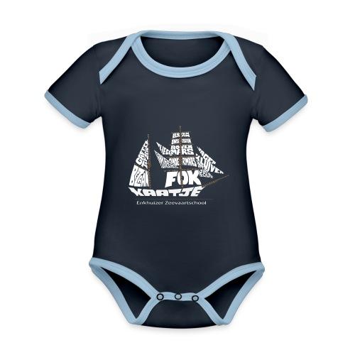 EZS T shirt 2013 Back - Baby contrasterend bio-rompertje met korte mouwen