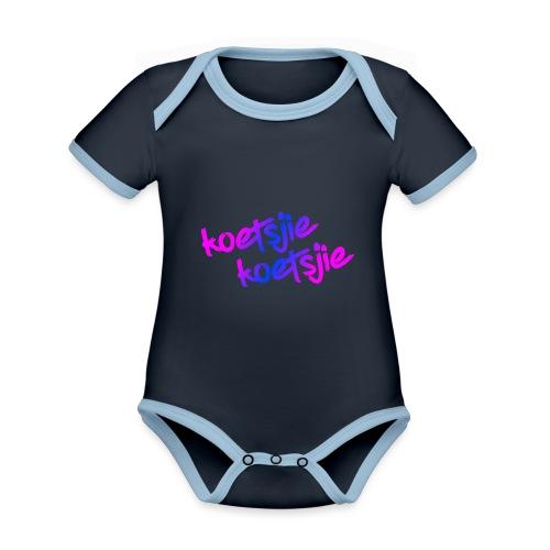 Koetsjie Koetsjie - Baby contrasterend bio-rompertje met korte mouwen